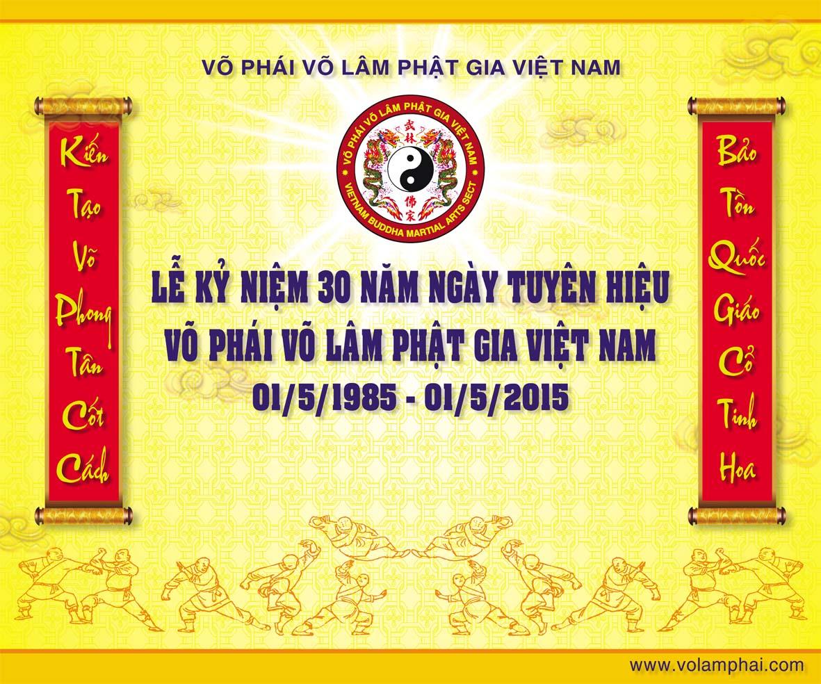 Kỷ niệm 30 năm Tuyên hiệu Võ Lâm Phật Gia Việt Nam