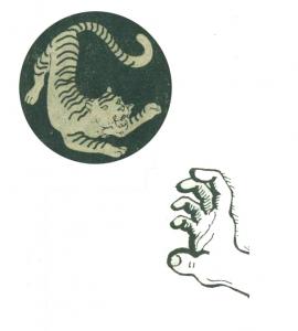 Hổ trảo