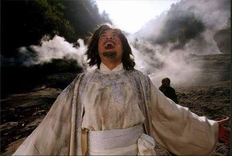 Tây Độc Âu Dương Phong, nhân vật trong tác phẩm Anh Hùng Xạ Điên của nhà văn Kim Dung bị Tẩu hỏa nhập ma do luyện sai Cửu Âm Chân Kinh (Hình chỉ mang tính chất minh họa)